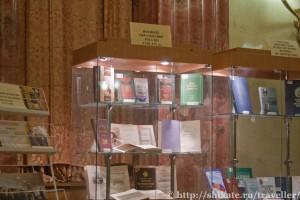 Выставка отдела военной литературы
