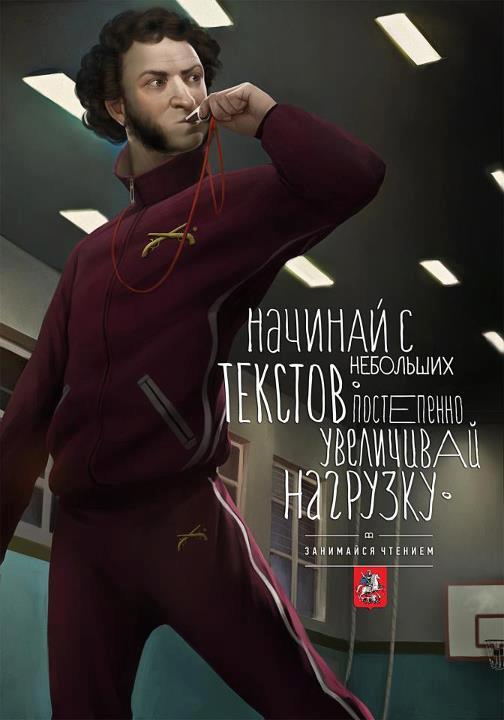 Некрасов русские женщины 1 глава читать