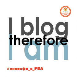 140217_i_blog_therefore_i_am