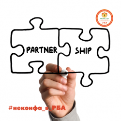 140217_partnership