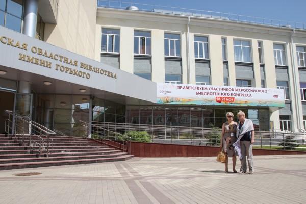 Рязанская областная библиотеке к встрече участников Конгресса готова!