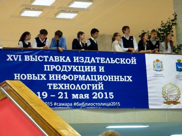 exhibition-2840